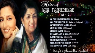 evergreen hits of lata mangeshkar hits of anuradha paudwal old songs jukebox 2