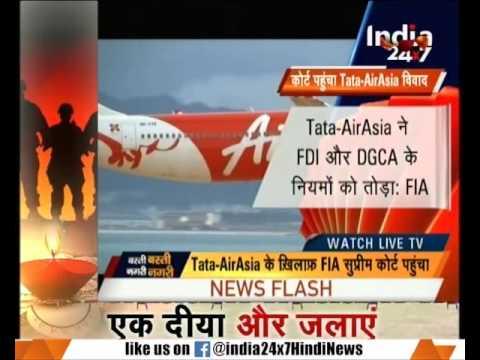 FIA reached Supreme Court against Tata-AirAsia