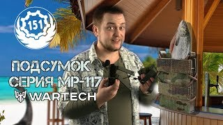 видео М-серия - Страйкбольный магазин Airsoft Store