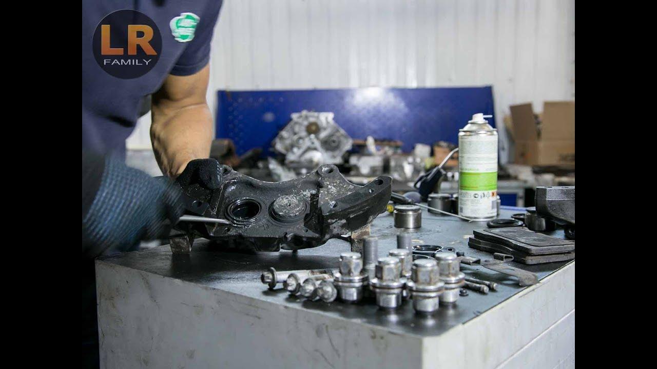 Ремонт суппорта Range Rover Sport. Севрис LR Family
