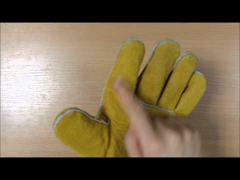Рабочие перчатки WELDOGER