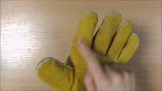 Рабочие перчатки WELDOGER(, 2014-12-15T09:36:01.000Z)