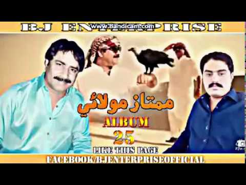 Tunjo Na Thiye Didar Ta By Mumtaz Molai New Album 25 Dubai Show.mp4