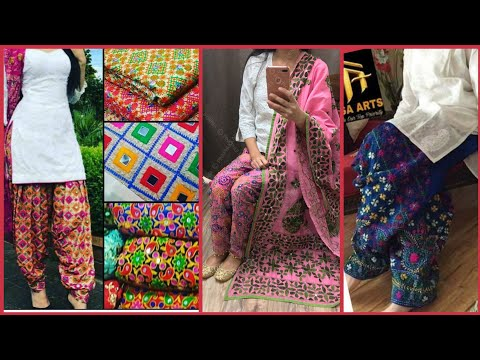 Stylish multi color Embroided Shalwar with plane shirt /Creative  Ideas for Girls