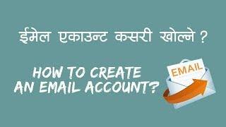 Hoe Maak je een e-Mail Account/Id ? Nepalees Video door K Kasari