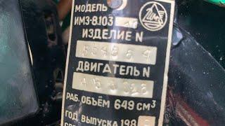 Новый мотоцикл Урал 1989 / Нашли мотоцикл в Сарае