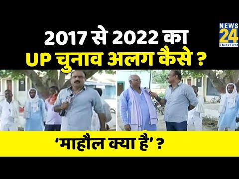 BJP का सबसे कमजोर और ताकतवर पक्ष क्या है ? Ghazipur से 'माहौल क्या है' ? Rajeev Ranjan के साथ