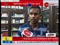 Illegal Chemo business at Chittaranjan National cancer hospital