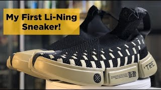 Li-ning ESSENCE 2.0 Wade Culture Review