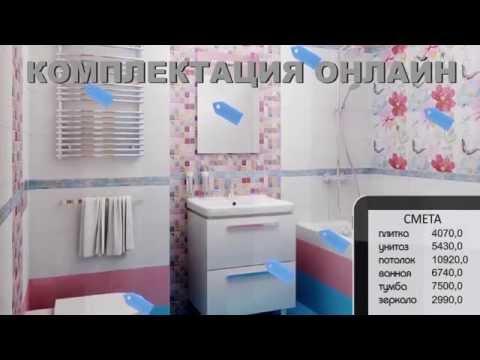 Мебельный магазин. Купить мебель в Киеве, Одессе, Донецке