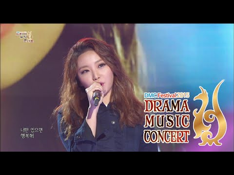 [Pinocchio O.S.T] Tiger JK - First Love(feat. Punch, Bizzy), 타이거 JK - 첫사랑, DMC Festival 2015