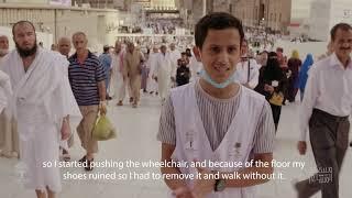 #مسك_المشاعر | فيلم وثائقي
