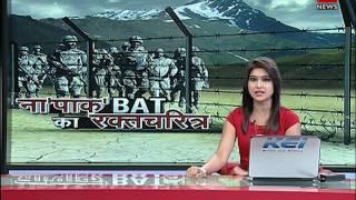 Arun Jaitley to meet PM Modi to discuss Pak army's barbaric act