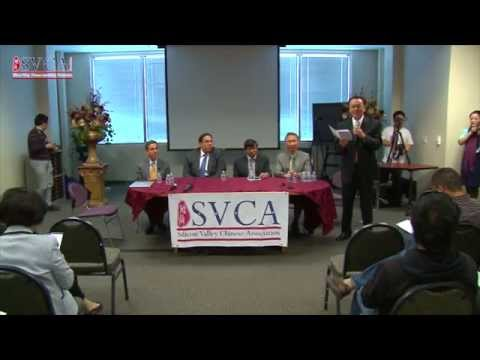 SVCA Foundation Forum with Ed Blum: duction by Weiping Li