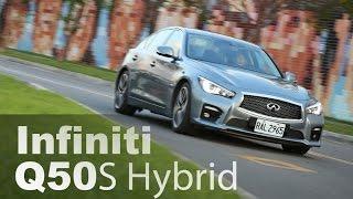 油電新戰力 Infiniti Q50S Hybrid