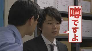 警視庁技術専門官・明石幸男、警察官でも何でもないこの男が、解決済み...