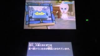 バーコンマスターのトモコレ No.149 今回は『Miiニュース』! あの関ジ...