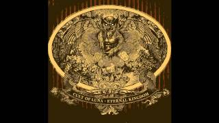 Cult Of Luna - The Lure (Interlude)