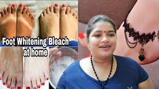 Foot Whitening|100%ರಿಸಲ್ಟ್ ಕಾಲಿನ ಸೊಬಗನ್ನು ಒಂದೇ ದಿನದಲ್ಲಿ ಹೆಚ್ಚಿಸಿ| HomeRemedy|MadhyamaKutumbhaKannada