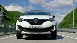 Renault Kaptur Sochi First test-drive