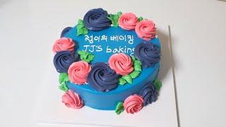 레터링케이크(lettering cake recipe)쩡…