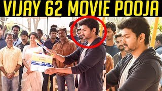 Thalapathy 62 Shooting Officially Starts! | Vijay Claps the First Shot! | AR Murugadoss | TK