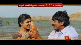 Weekend Movies - Promo | Dharma Durai | 24 Oct @6.30PM | Singam 3 | 25 Oct @6.30PM | Sun TV