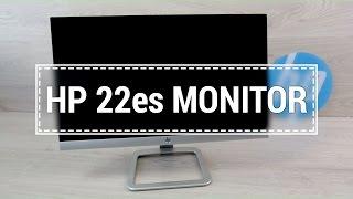 Test: HP 22es monitor