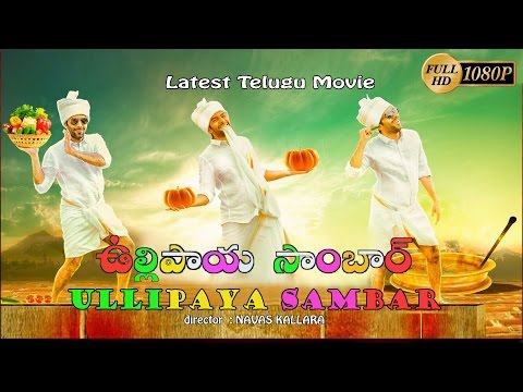 Latest Telugu Movies 2016 Full Movie | ULLIPAYA SAMBAR | New Telugu Dubbed Movies 2016 New Release