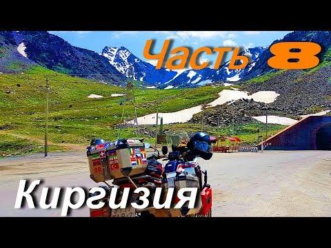 Мотопутешествие по Монголии