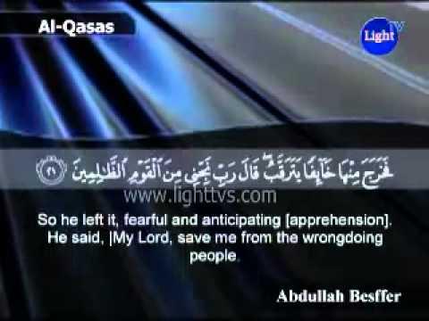 surah-al-qasas---the-stories----سورة-القصص-(abdullah-basfar)
