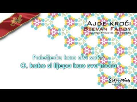 """Stevan Faddy - """"'Ajde, Kroči"""" (Montenegro) - [Karaoke version]"""