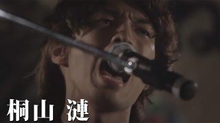 映画「群青色の、とおり道」予告編 桐山漣が主演 #Gunjoiro no Torimichi #movie