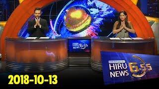 Hiru News 6.55 PM | 2018-10-13 Thumbnail