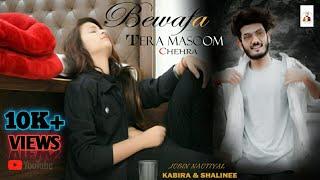 Gambar cover Bewafa Tera Masoom Chehra | Rochak kohli feat. Jubin Nautiyal || KABIRA & SHALINEE || COVER VIDEO