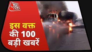 Hindi News Live: देश-दुनिया की सुबह की 100 बड़ी खबरें I Shatak Aaj Tak 100 I Top 100 I June 13, 2021