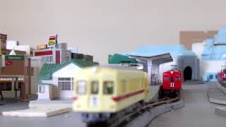 鉄道コレクションNo_116 名鉄1200系(新塗装)B編成・2000系・3700・30系(HL車)