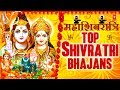 Download महाशिवरात्रि 2018 Special,Top Shivratri Bhajans!!Anuradha Paudwal,Hariharan,Sonu Nigam,Suresh Wadkar MP3 song and Music Video