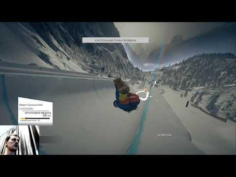 STEEP   Snowboarding   симулятор сноубординга, продолжение в 1080p  