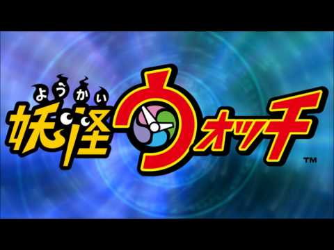 Yokai Watch (3DS) - Title Theme