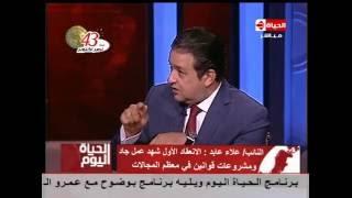 بالفيديو.. رئيس برلمانية المصريين الأحرار: علي الحكومة مواكبة خطوات النواب