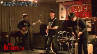 2017-01-28 第16回 まいど‼定例宴爽快 謹賀新年バンド祭り バンド「THE BE☆KEYS」映像提供:サラヤッティ.