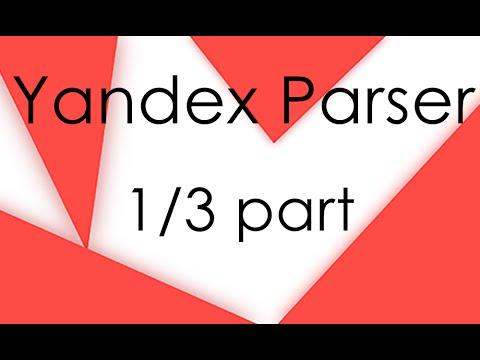 1 Part. Создаем парсер новостей сервиса Яндекс