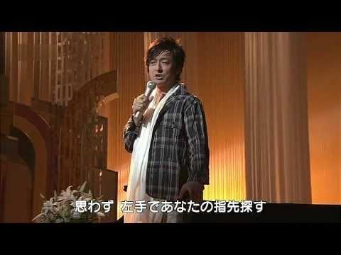 石丸幹二 Ishimaru Kanji 名もなき星になる日まで~別れの曲
