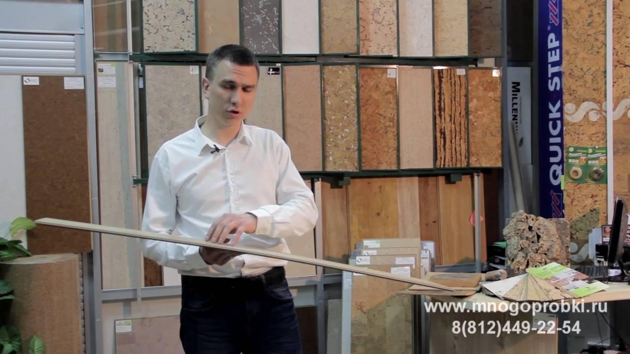 У нас самый широкий выбор настенных покрытий мировых производителей. Лучшие цены и гарантия качества на пробковые стены в интернет-магазине мир пробки.