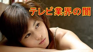 芳野友美 有名人再現の女王 プロフィールとテレビ業界の闇 芳野友美 動画 21