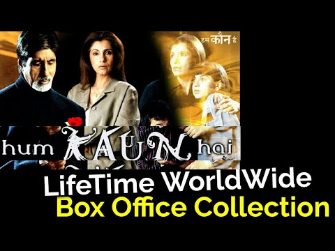 HUM KAUN HAI 2004 Bollywood Movie LifeTime WorldWide Box Office Collection Verdict Hit or Flop