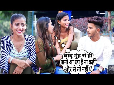 Annu Singh Flirting prank | Prank On Cute Couples | Most Watch Comedy Prank Video | {Brb-Dop}