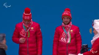 Паралимпиада в Пхенчхане 2018 | Награждение