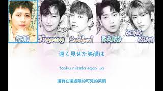 [繁中] B1A4- I need you (Color Coded Lyrics)